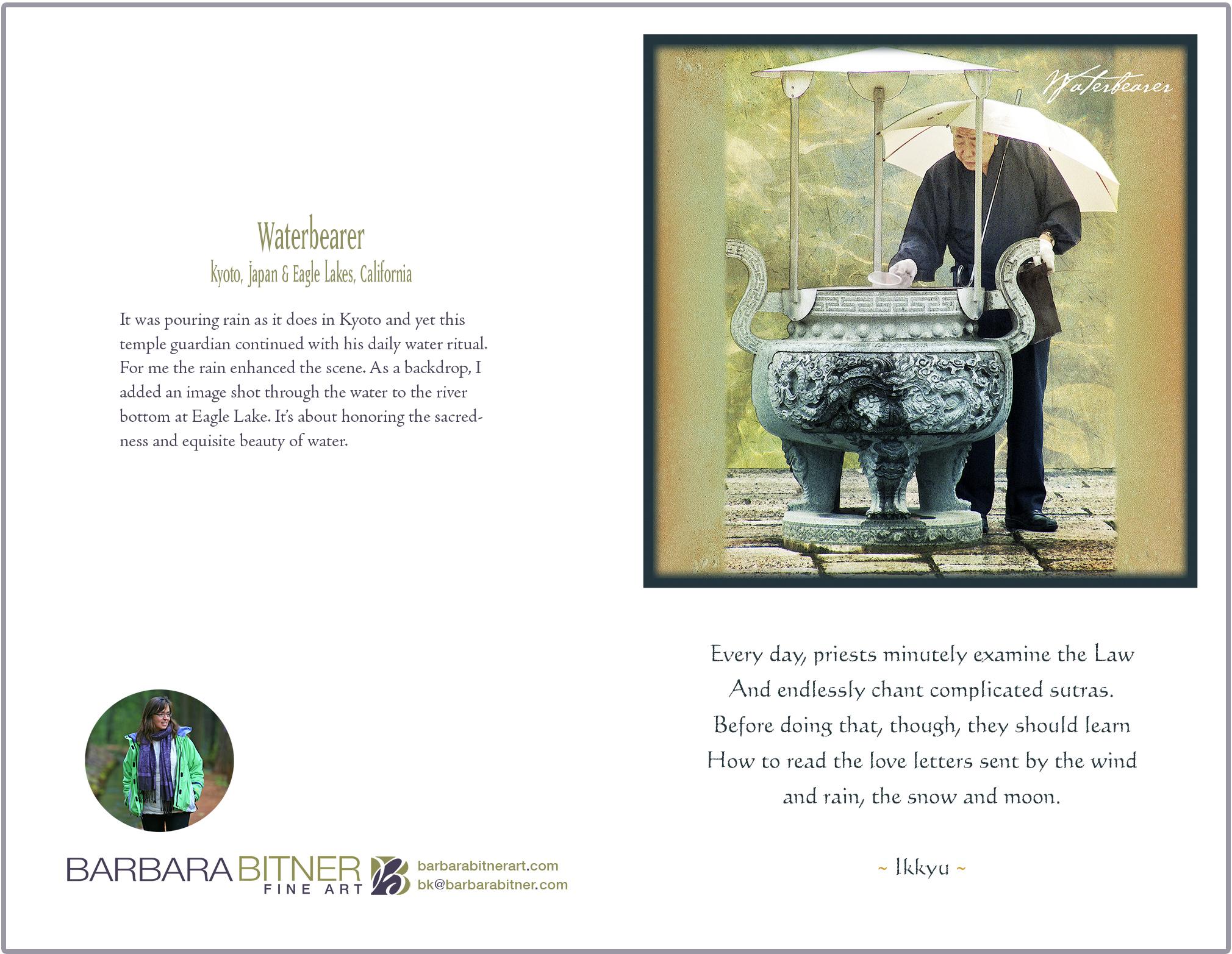 Waterbearer card greeting card